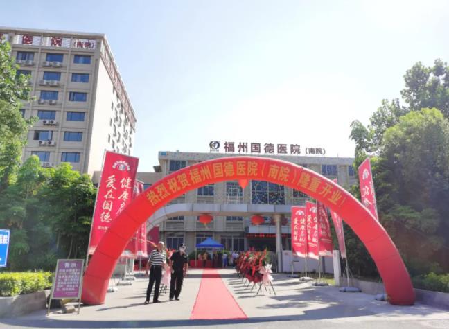 福州火车南站新院区开业!
